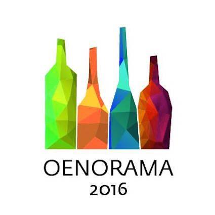 """Το Οινόραμα, ανανεωμένο και δυνατό, μονίμως πια από πέρυσι στο Ζάππειο Μέγαρο, έχει """"φουλάρει"""" τις μηχανές για τη διοργάνωσή του 2016 (5-6-7- Μαρτίου).…"""