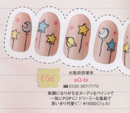 25 unique japanese nail art ideas on pinterest japanese nail nail art ideas from japanese nail magazines prinsesfo Image collections