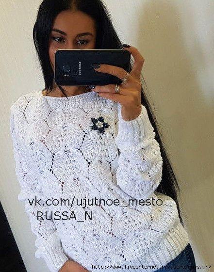 Пуловер спицами (узор)