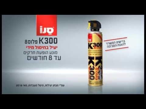 SANO K300+ СРЕДСТВО ОТ НАСЕКОМЫХ 630МЛ https://sano.com.ru/catalog/sano/sano-k/sano_k300_sredstvo_ot_nasekomykh_630ml/  Производитель: Sano Израиль  Артикул: 7290000288352  ОПИСАНИЕ СПОСОБ ПРИМЕНЕНИЯ СОСТАВ Содержит мощную формулу для периодического профилактического лечения против насекомых Эффективно уничтожает все ползающих насекомых, особенно тараканов DIY с K-300 и сэкономить деньги Спрей в кухонные шкафы (не на продукты питания), под раковинами, сзади и под холодильниками, в и вокруг…