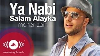 OLXTUBE: Maher Zain - Ya Nabi Salam Alayka (International V...