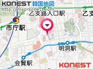 「大使館前両替」のクチコミ |韓国旅行クチコミ掲示板「コネストコミュニティ」