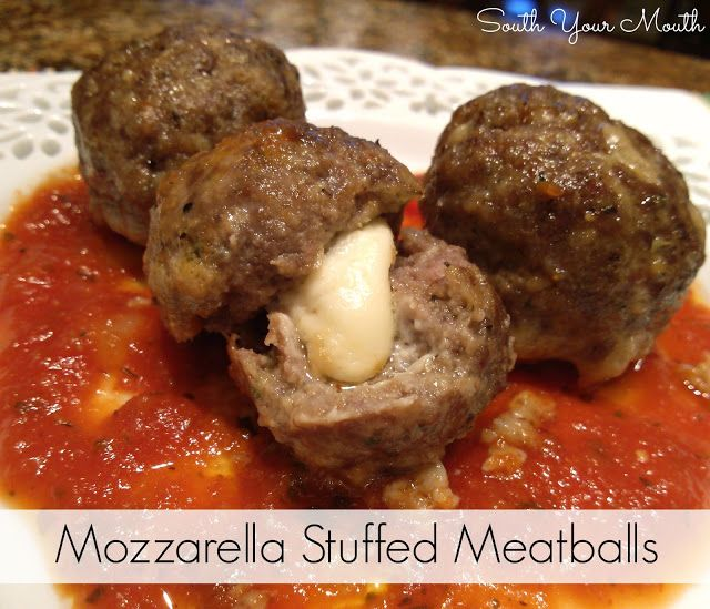 South Your Mouth: Mozzarella Stuffed Meatballs - We had these with spaghetti and pasta sauce but, honestly, I could have eaten these suckers with just about anything. The onions thought they were ahhh-mazing and liked biting in to them to watch the cheese string and ooze out.