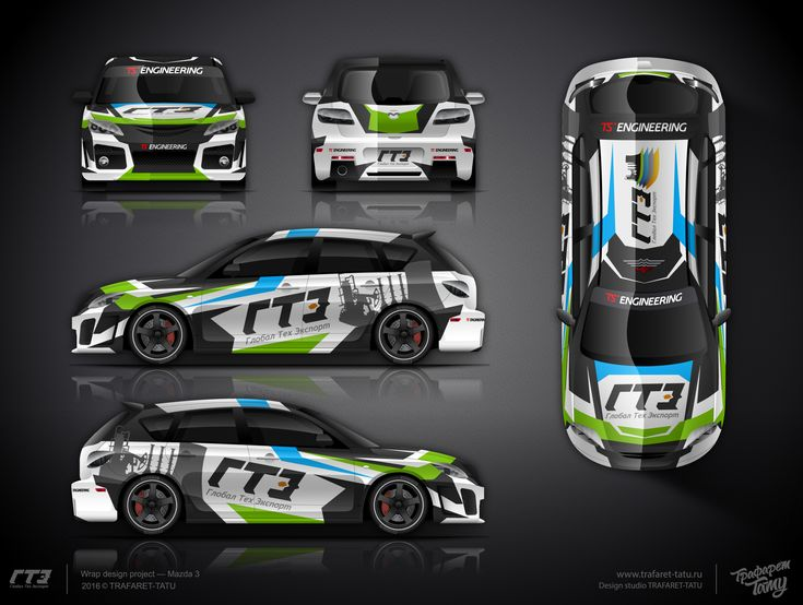 24 Best Images About Rally Car Wraps On Pinterest Rally