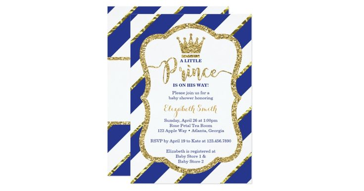Invite attendees to your shower with this whimsical little prince themed baby shower invitation!   The glitter and foil are embedded images and the design will print flat and without the texture of real glitter or foil.