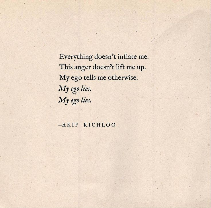 """Ego"" 