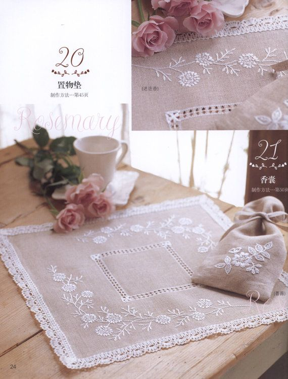 white botanical embroidery pouch and doily pattern by LibraryPatterns