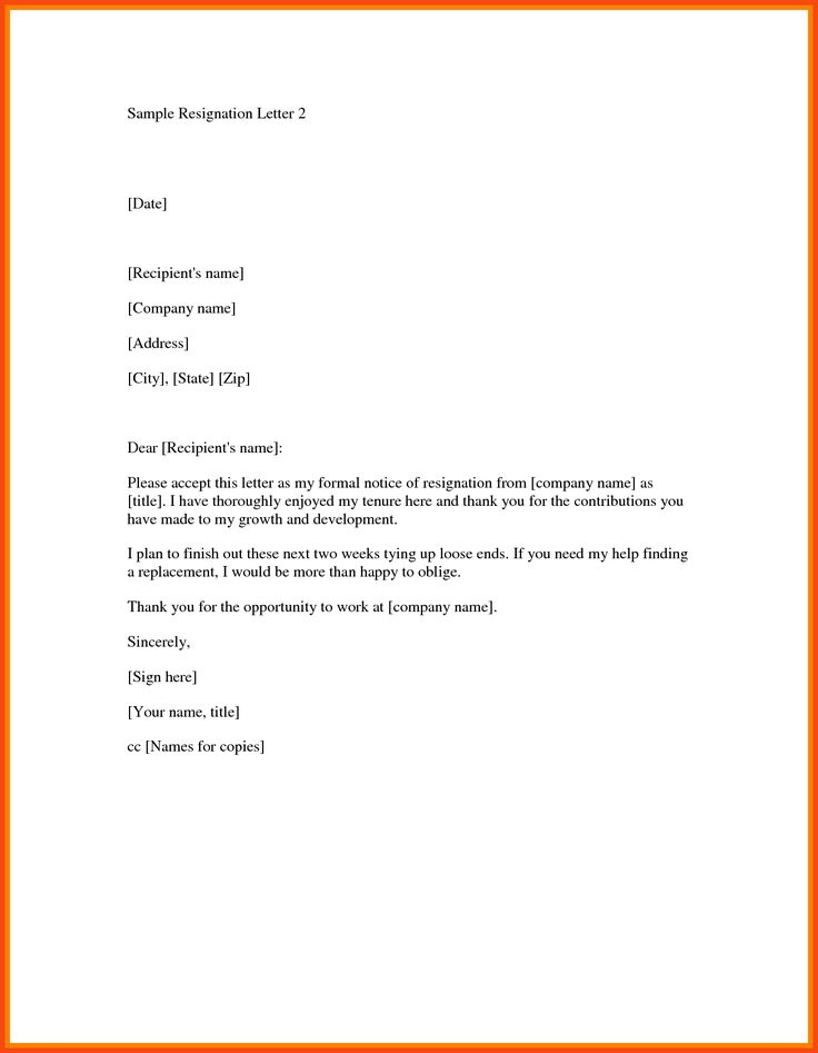 Resignation Letter In Pdf Resignation Letter Format puter