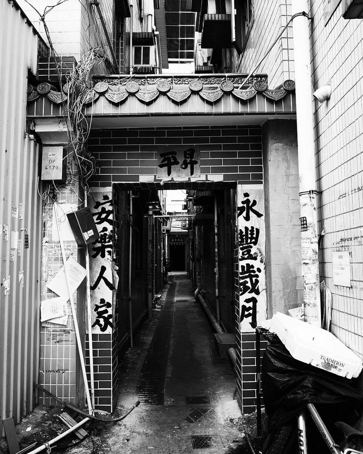 Lam Tei // HK #HongKong #igershk #street_photography #streetphoto_bnw #ricohgr #lamtei #cpnmp #cpnmpseasia by notcourtneymccullough