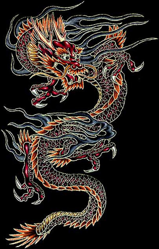 Pictures of chines drangons | Chinese Dragon Pictures for Downloads at Lair2000