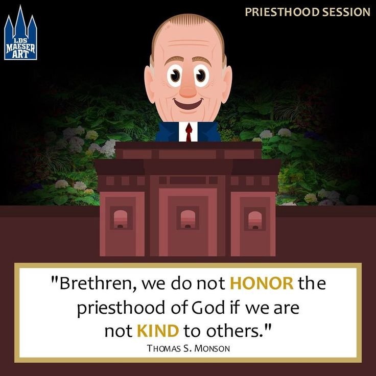 President Dieter F. Uchtdorf April 2017 People Who Are Fearful
