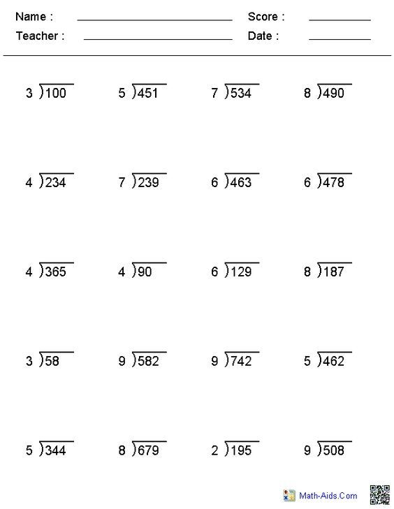 24 best division - math images on Pinterest Long division - long multiplication worksheets