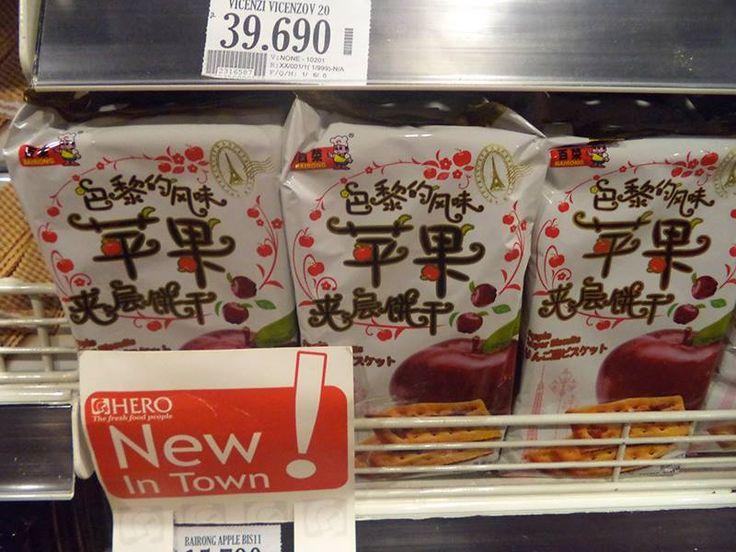 New In Town smile emoticon Cookies spesial dengan kelezatan Buah Apel yaitu Bairong Apple Bis.  Produk Bairong Apple Bis adalah salah stau produk yang khusus ada di Hero Supermarket. Yuk dapatkan segera di store terdekat #MyHERO