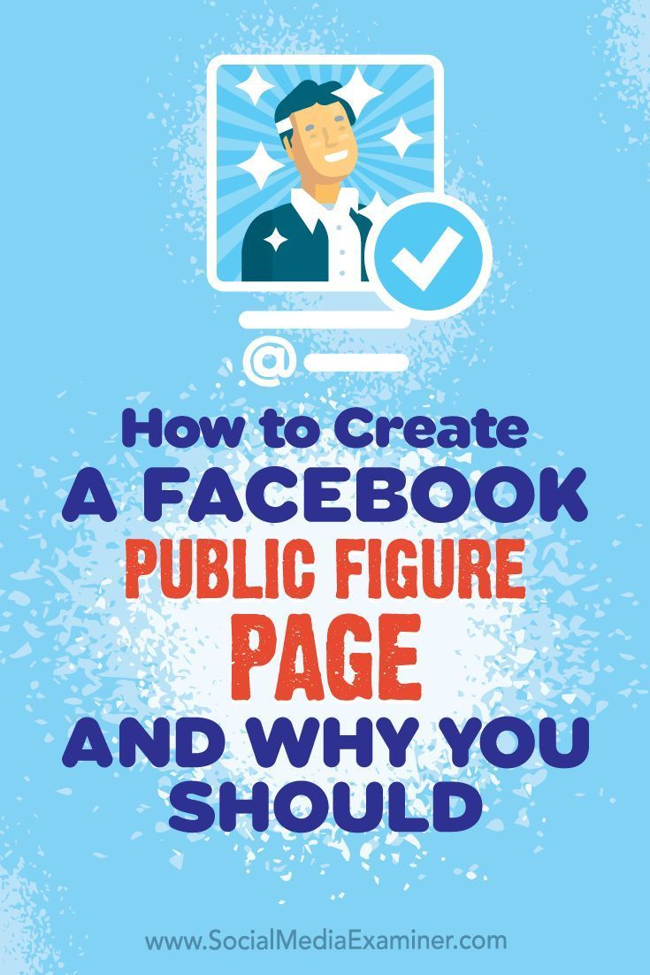 why you should consider a #Facebook public figure #page and how to set one up. #socialmedia