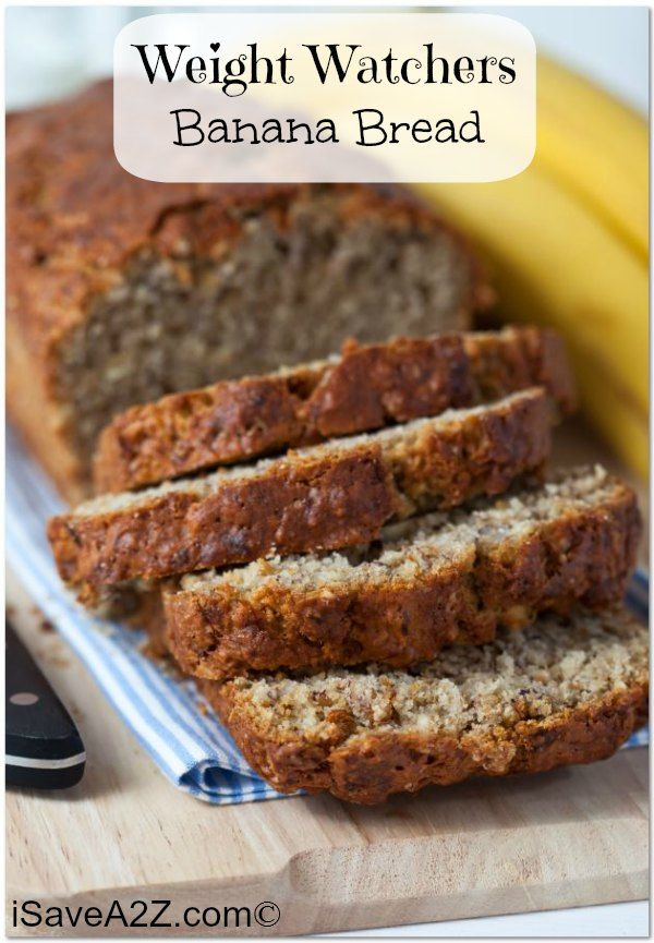 Weight Watchers Banana Bread - this weight watchers recipe is only 4 points and it tastes AMAZING!!!