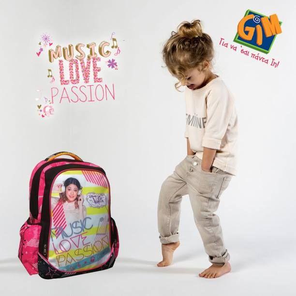 Ο χορός και η μουσική είναι το πάθος μου! #Violetta Τσάντα δημοτικού οβάλ από τη GIM! Περισσότερες τσάντες με την αγαπημένη Violetta θα βρείτε εδώ ->  http://gimsa.gr/page/products_by_sub_cat/1/1/tsantes/176 gimsa #gianasaipadain #disney
