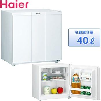小型冷蔵庫・ミニ冷蔵庫ハイアールJR-N40C(W)40Lホワイト
