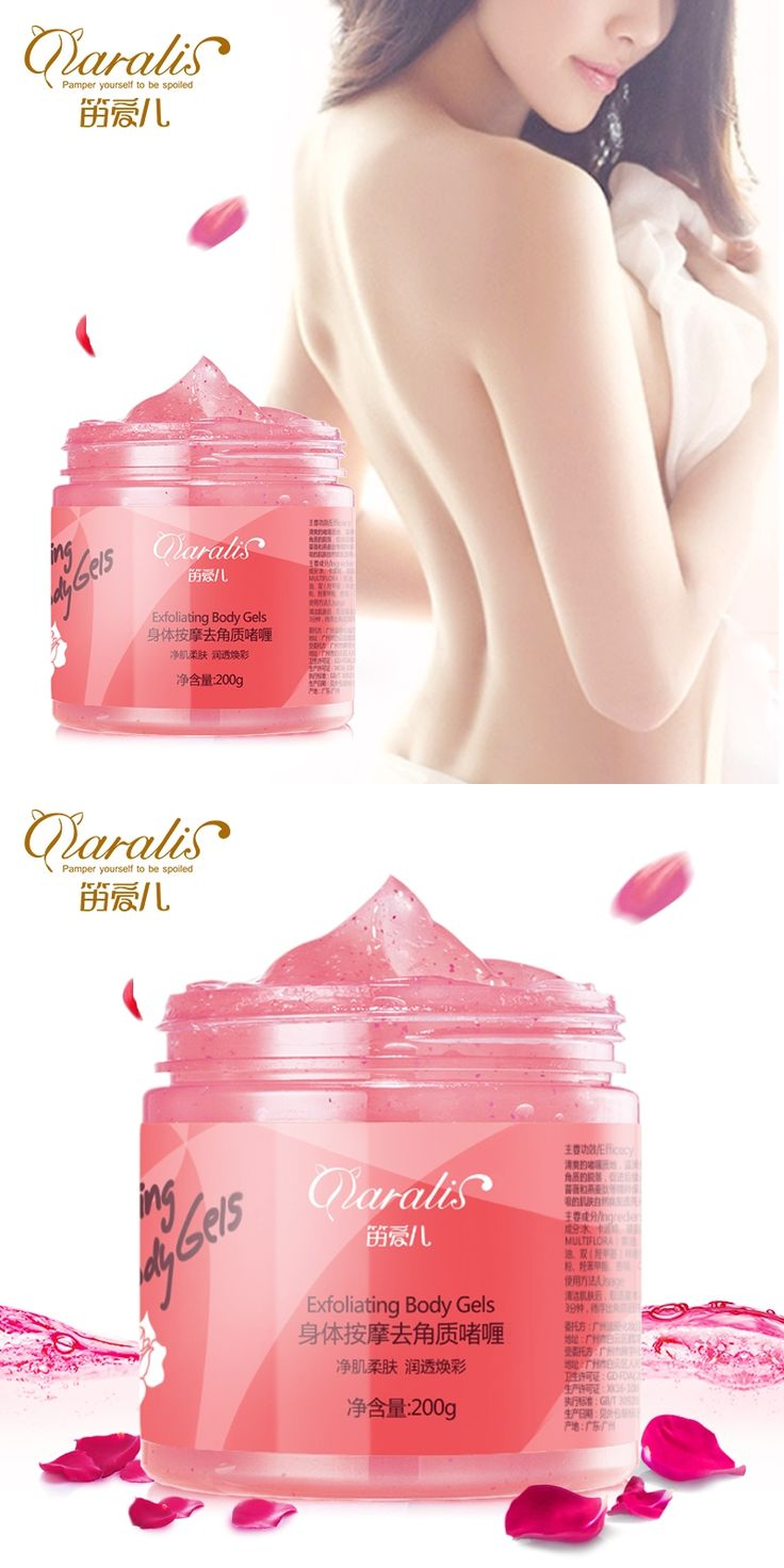 2017 New Limited Bathroom Products Capsaicin Cream Exfoliating Body Gel Cream Whitening Gentle Scrub Freeshipping