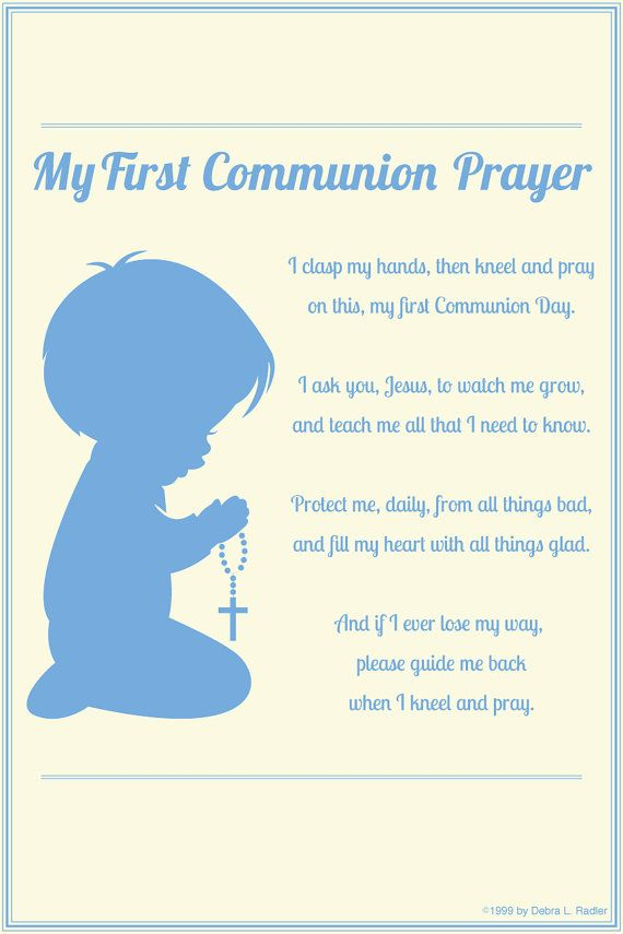 First Communion Prayer Canvas Wall Art Praying Boy by ArtfulPoems, $49.95