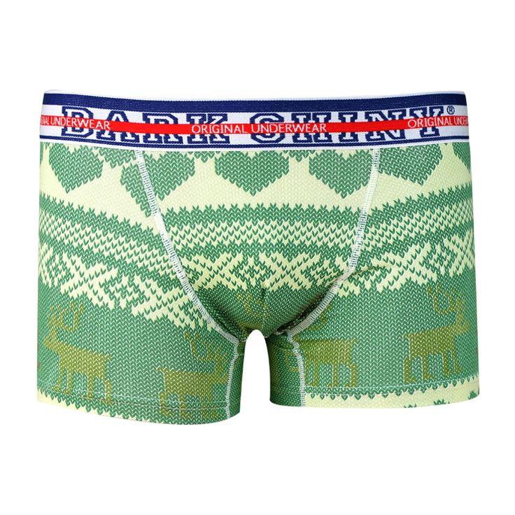Nordic/メンズ/ノルディック/北欧/グリーン/メンズ/ブリーフ/オリジナルチェック柄/ブルー/メンズファッション アンダーウェア ボクサーパンツ #darkshiny #mensfashion #boxerbrief