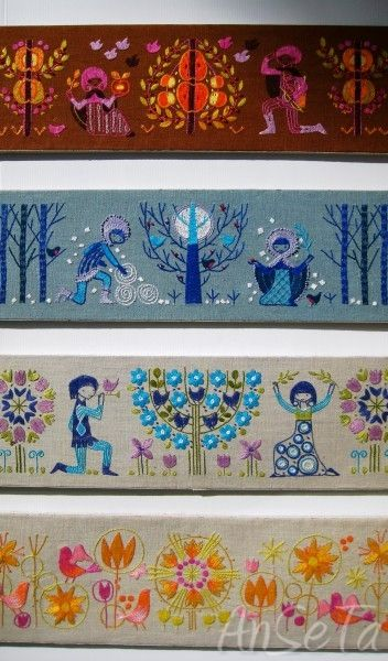 Vintage Scandinavian Embroidered Panels. I love it, It must have inspired Its A Small World