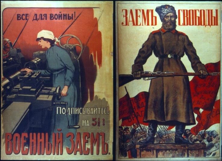Lenin's wife russian revolution
