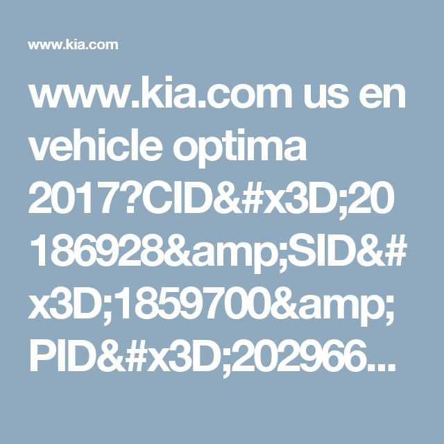 New Kia Optima Commercial Sweet Dreams Dr Lance Acord  Cgi
