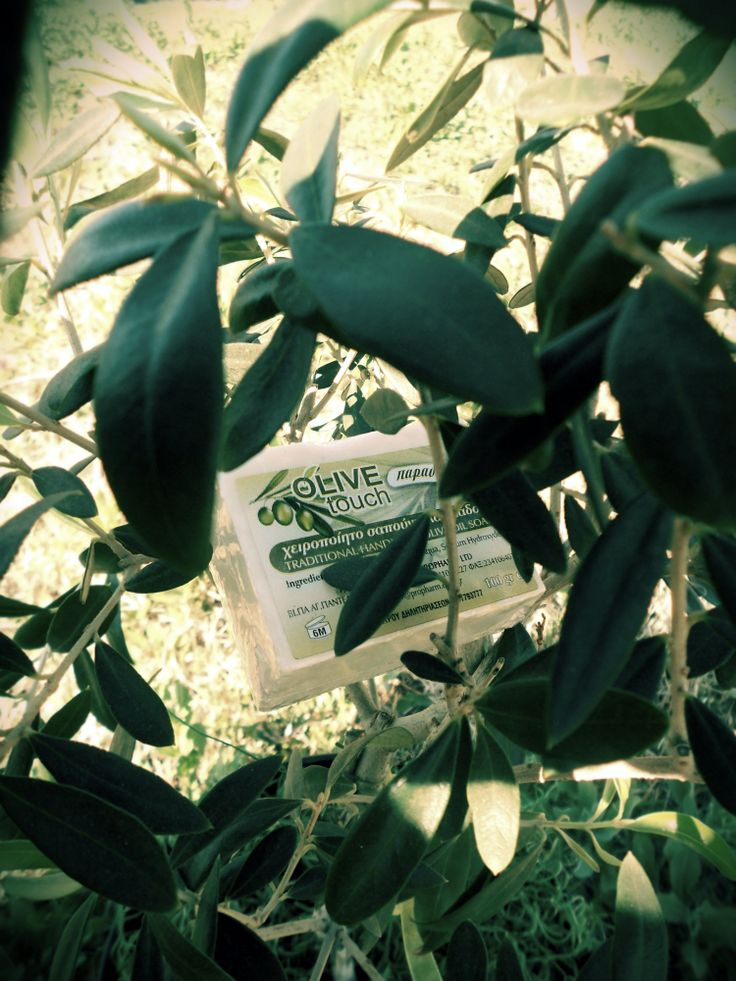 Handmade OliveOil soap made with traditional greek recipe.