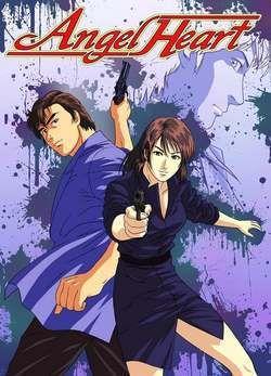 Angel Heart VOSTFR/VF DVD Animes-Mangas-DDL    https://animes-mangas-ddl.net/angel-heart-vostfr-vf-dvd/