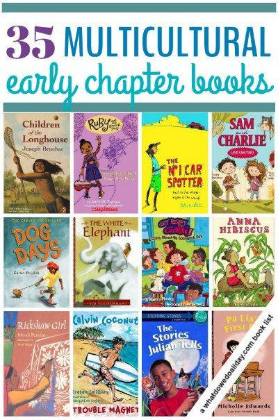 List of multicultural early chapter books for kids // Libros multiculturales para niños