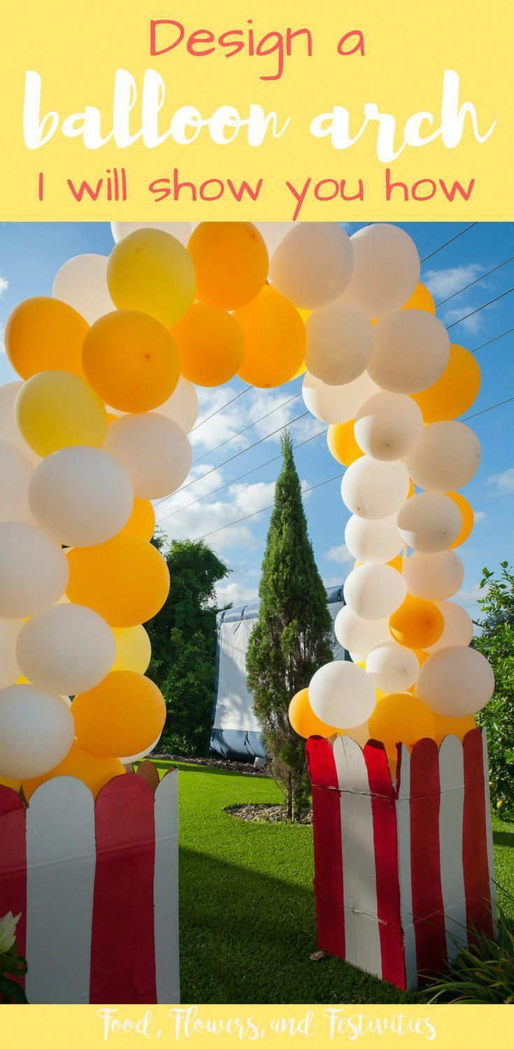 """Balloon decorations without helium that impress!  Birthday ideas that incorporate """"popcorn"""" balloons. #balloondecorations"""
