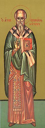 St. Epiphanius, bishop of Cyprus