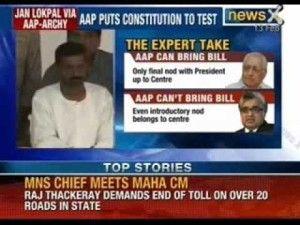 Arvind Kejriwal government to table Jan Lokpal Bill today #AAP #ArvindKejriwal