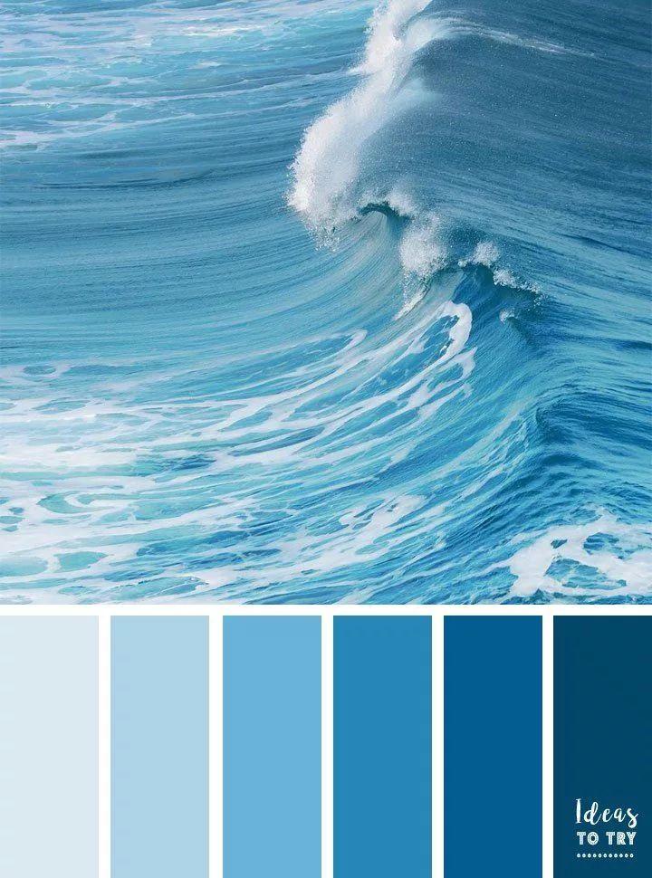Картинки оттенки голубого цвета
