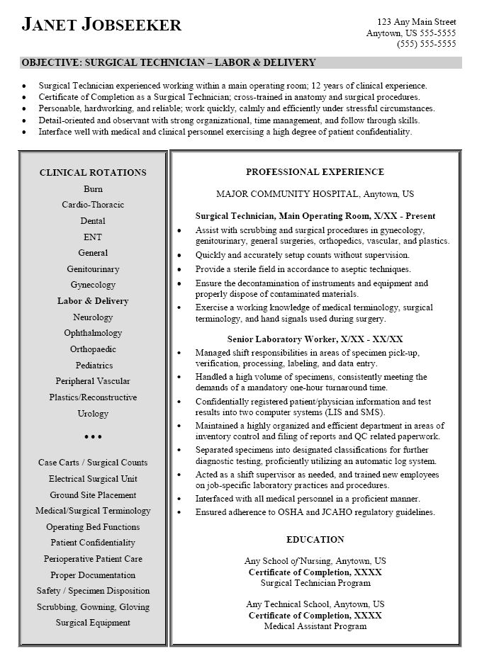 surgical technician resume example - http://resumesdesign.com/surgical-technician-resume-example/