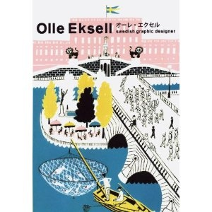 Top mid century swedish graphic designer/illustrator - pity my copy is in Japanese!