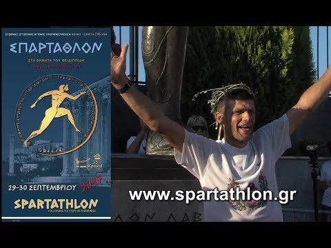 Spartathlon Race Promotion 2017