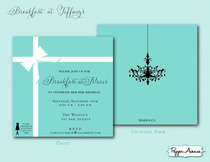 Custom Holly Golightly Invitation - Breakfast at Tiffany's Birthday or Baby Shower - Print at home PDF File