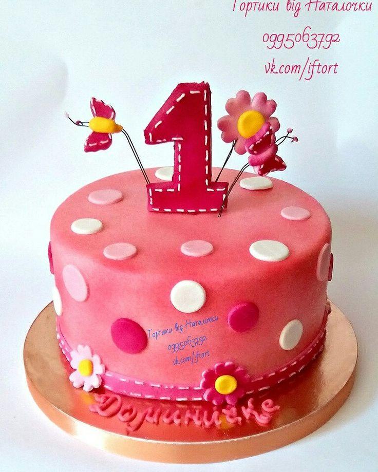Торт на годик девочке, минимум декора