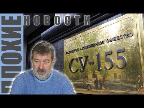 ПЛОХИЕ НОВОСТИ с  В. Мальцевым в прямом эфире в 21.00 мск