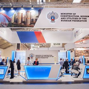 In Germany, from 4 to 6 October, there was an exhibition Exporeal 2015. Our company organized the construction of exhibition stands at the exhibition of the following companies: 1) Ministry of construction, housing and utilities of the Russian Federation