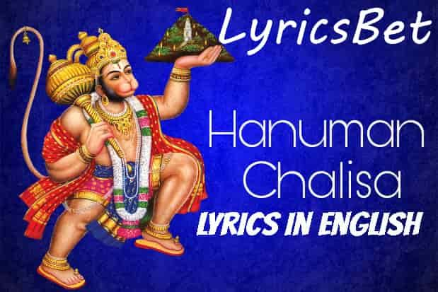 Hanuman Chalisa Songs Download Hanuman Chalisa Tamil Mp3 Songs Raaga Com Tamil Songs In 2020 Hanuman Chalisa Song Devotional Songs Songs