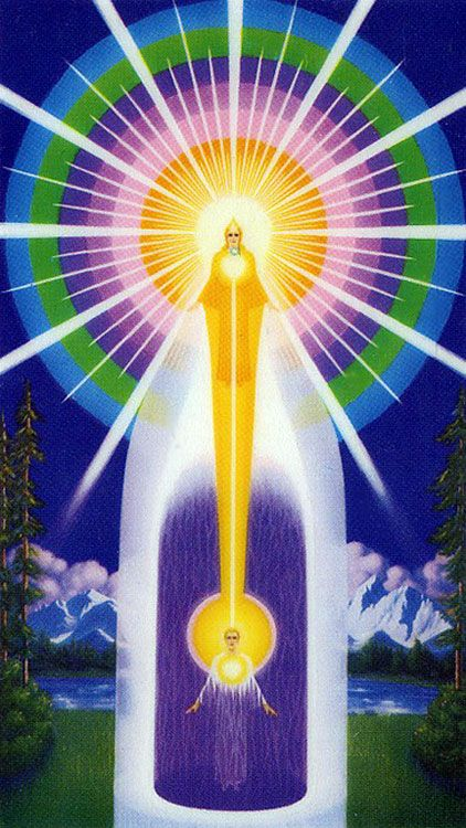 Beloved Mighty I AM Presence! Enfold me in Thy Mighty, Magic, Pillar of Ascended Master Light, So Powerful that no lower creation can pass through. In this Tube of Light, blaze Thy Violet Transmuting Flame in, through, around, my four lower bodies clearing all less than Thy Perfection. Charge with the Ascended Master Consciousness -each one of their Living Light/ Presence/ Activity. This Light keeps me invisible, invincible, invulnerable to all but Thy Almighty Presence and Thy Divine…