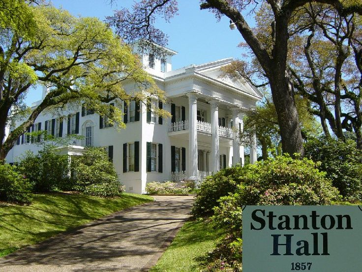Mississippi Antebellum Plantation Homes | There were many antebellum homes in Natchez