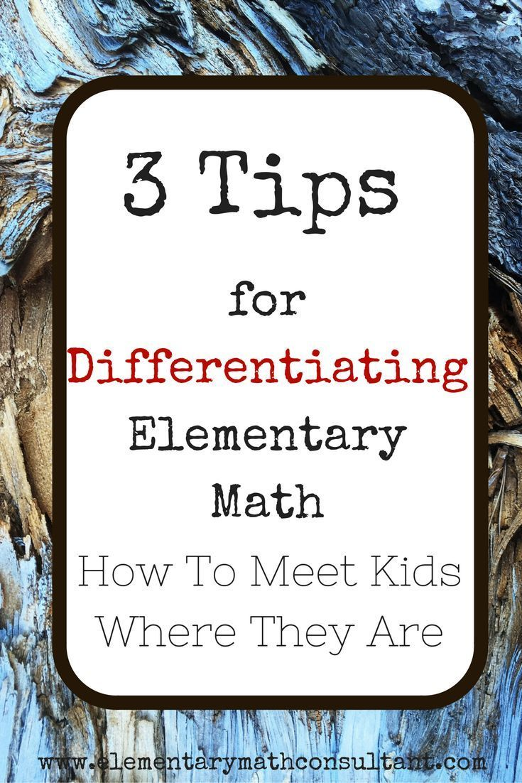 3 Tips for Differentiating in Math