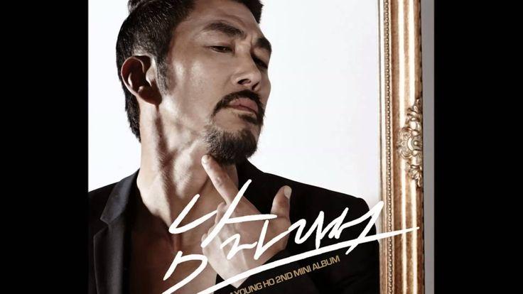 김영호(Kim Young Ho) - Only You