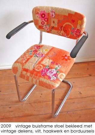 Cool furniture made of vintage blankets