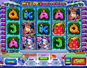 Азартные интернет-игрых вложений играть онлайн в советские игровые автоматы