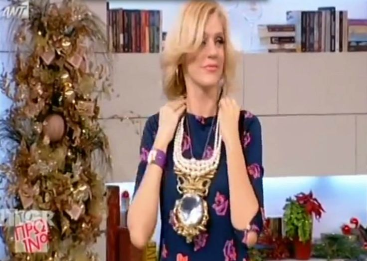 "Kondylatos jewels featured @ ANT1 ""proino"" show Alexandra Katsaiti shows x-mass & new year accessories that you can buy at www.stylishious.com. See the full video here: http://www.youtube.com/watch?v=k1nBiVYyWBM Read the full article here: http://www.tlife.gr/default.php?pname=AlexKatsaitiArticle&cat_id=131&art_id=55774"