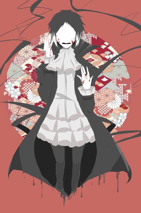 「黑」/「あゆこ」の漫画 [pixiv]